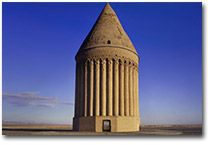 Iran Historical Towers