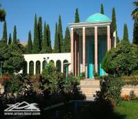 North-West and Classic Tour of Iran/ 11 Days